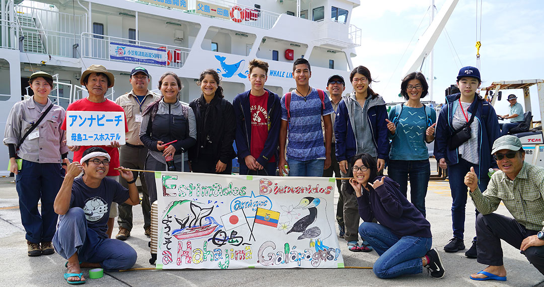 Welcome of Galapagos students in Haha-jima Island in the Ogasawara archipelago in Japan.
