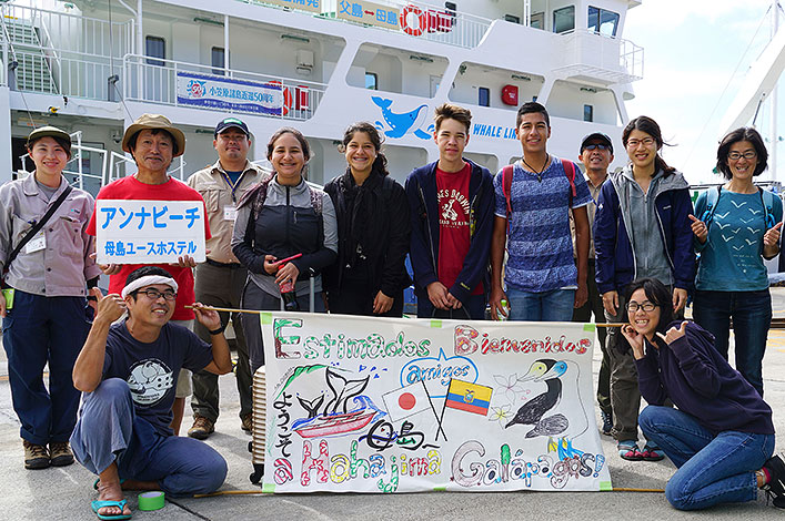 Intercultural exchange between Japan and Galápagos